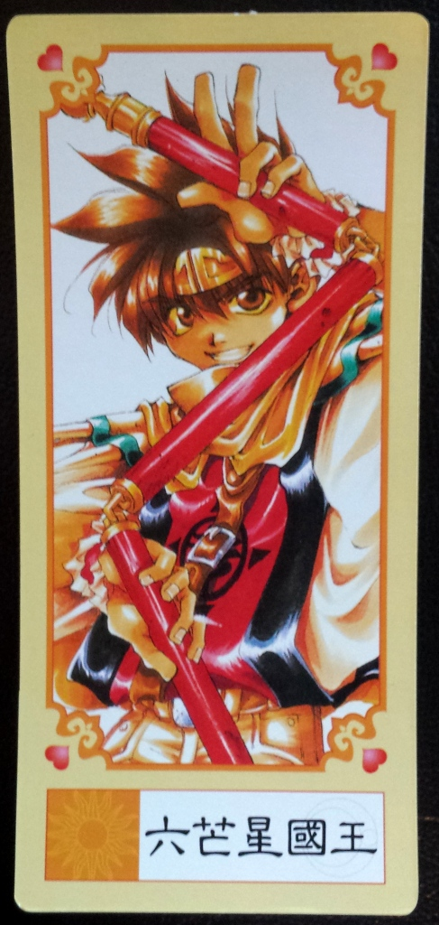 A card by itself. This image is from manga.